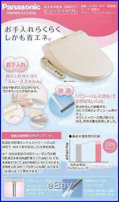 2019 SALE! Panasonic JAPAN CLEAN WASH Toilet Seat with Warm Bidet CH931SPF 18aw