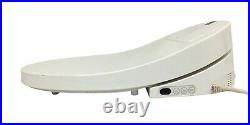 Coway Electronic BA 13 Bidet Seat BA13-BE Tankless Water Heating #10161