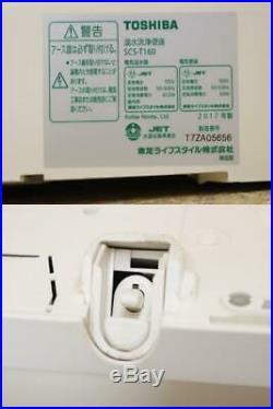 New TOSHIBA SCS-T160 Water Washing Bidet Toilet Warm Seat Pastel Ivory from jp