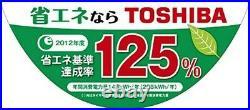 TOSHIBA warm water washing toilet seat clean wash pastel ivory SCS-T260