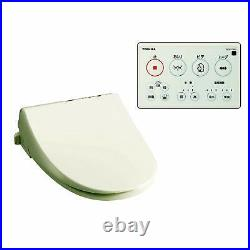 Toshiba Warm Water Washing Toilet Seat Clean Wash Scs-T260 JAPAN NEW withTracking